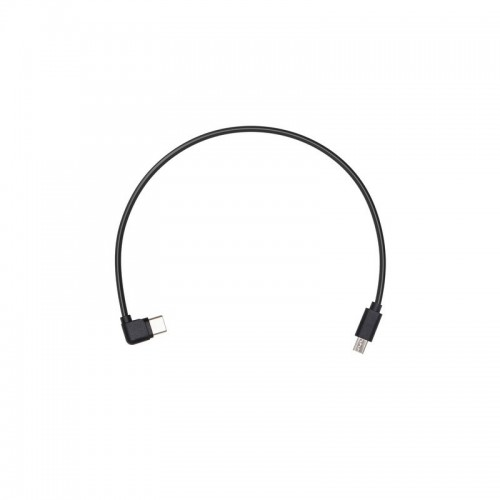 Ronin SC Part 001 Multi-Camera Control Cable (Multi-USB)