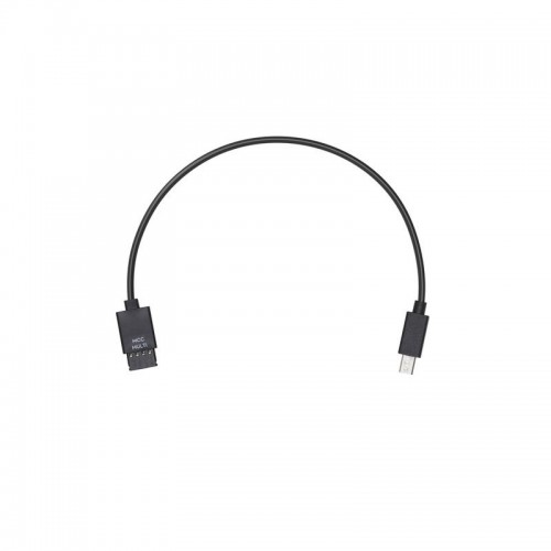 Ronin S Part 013 Multi-Camera Control Cable (Multi)