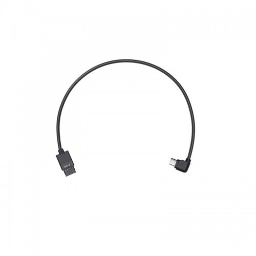 Ronin S Part 006 Multi-Camera Control Cable (Type B)