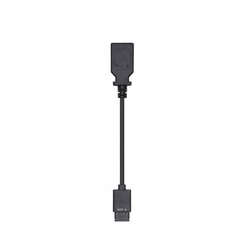 Ronin S Part 011 Multi Camera Control USB Female Adapter
