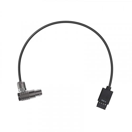 Ronin MX Part 024 Control Cable for ARRI Mini (RSS-A)