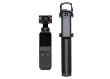 Zenmuse X7 Part 014 DJI DL/DL - S Lens Set